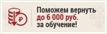 Какие нарушения фиксируют камеры гибдд в московской области